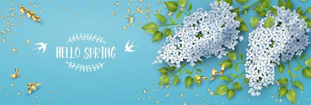 春の花。開花ライラックの枝