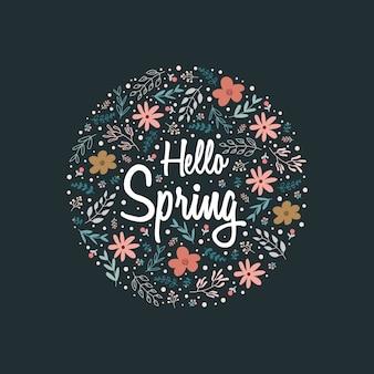 Spring floral pattern or background