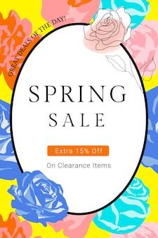 Весенний цветочный шаблон продажи с красочными розами модный рекламный баннер