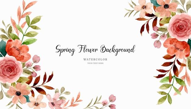 수채화와 봄 꽃 배경