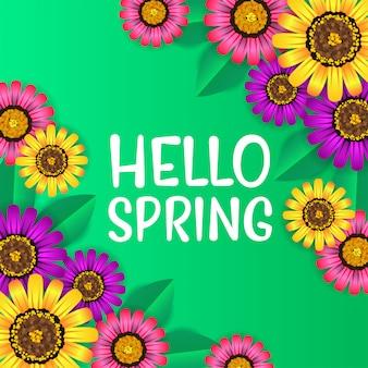 봄 꽃 꽃
