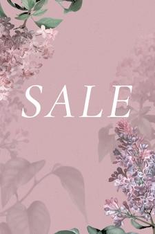 판매 촉진을 위한 봄 꽃 템플릿