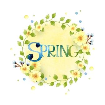Весенний цветочный венок акварель