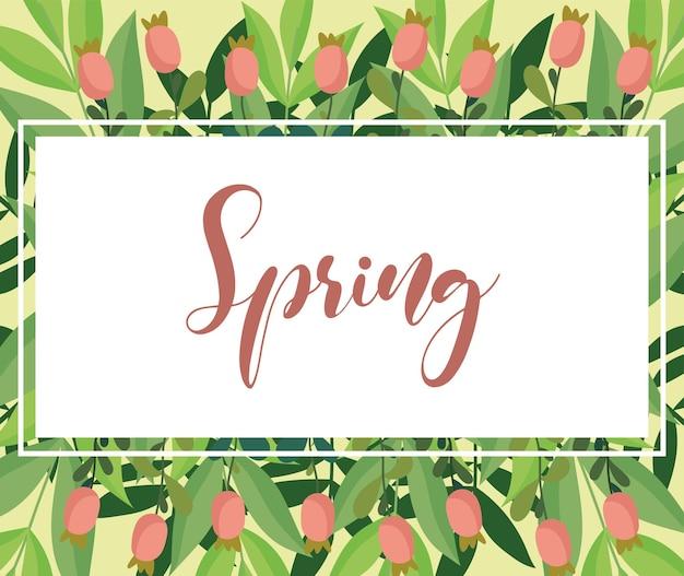 봄 꽃 배경