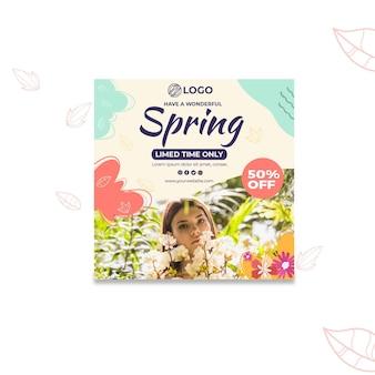 봄 플라이어 템플릿