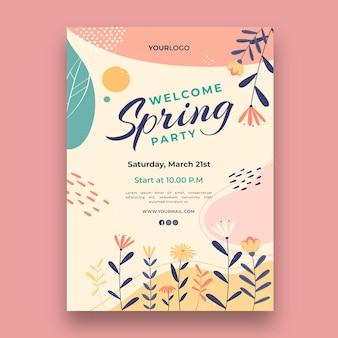 봄 인사말 카드