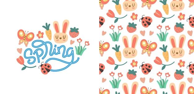 봄 핸드 레터링과 원활한 패턴
