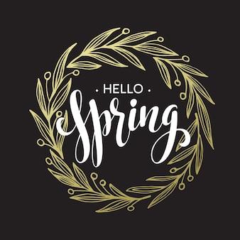 Spring handwritten calligraphy  illustration, black brushpen lettering phrase hello spring in golden wreath frame