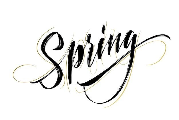 봄 필기체 글자. 아름다운 현대 서예. 쉬운 사용을 위해 흰색에 격리. 삽화
