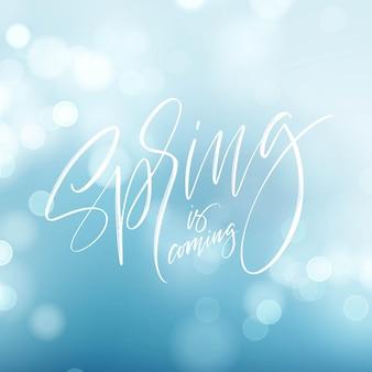 봄이 와요. 손으로 그린 서예 및 브러시 펜 글자. 삽화