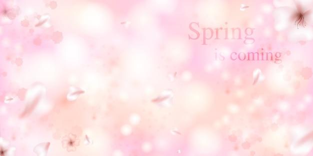 春が来る。桜の花びらが落ちる。桜の枝と美しいピンクの背景。