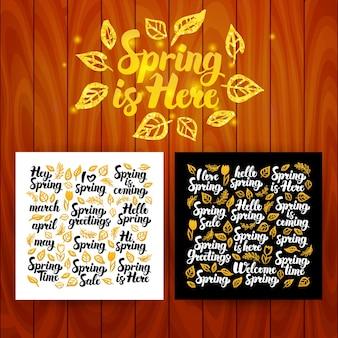 봄은 여기 레터링 엽서입니다. 나무 보드 위에 자연 현대 서 예의 벡터 일러스트 레이 션.