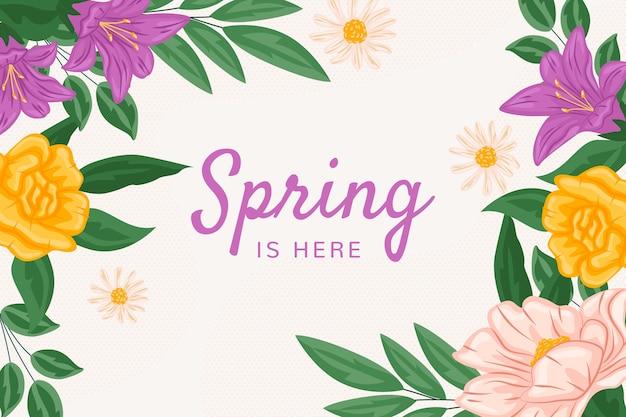 봄은 여기 꽃과 벽지