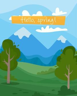 봄 자연 풍경 배경입니다. 필드, 산, 나무 및 식물이있는 illustraton.