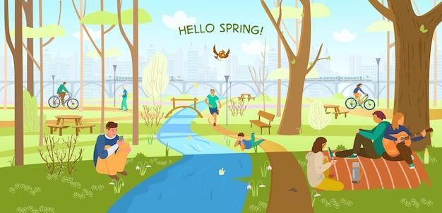 사람들이 편안하고 스포츠를하는 봄 공원