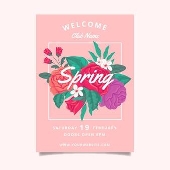 Весенняя вечеринка цветочный плакат шаблон концепция
