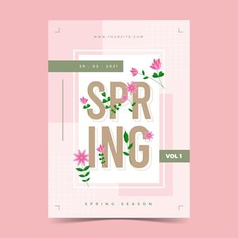 봄 파티 전단지 서식 파일 평면 디자인