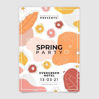 봄 파티 전단지 서식 파일
