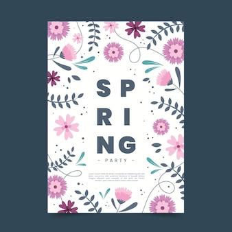春のパーティーチラシテンプレート