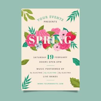 Весенняя вечеринка дизайн шаблона плаката