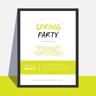 春のパーティーポスターテンプレート