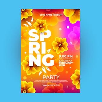 Шаблон плаката весенней вечеринки