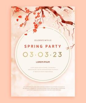 Шаблон акварельного плаката весенней вечеринки