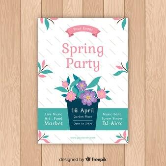 春のパーティー