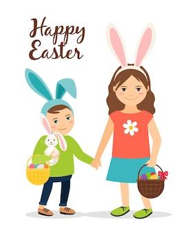 イースターの衣装を着た春の人々。ウサギの耳を持つかわいい男の子とお母さんベクトルイラスト