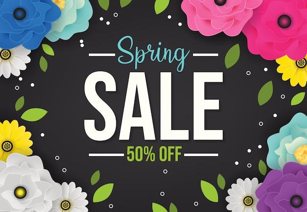 화려한 꽃과 봄 판매 배경 벡터