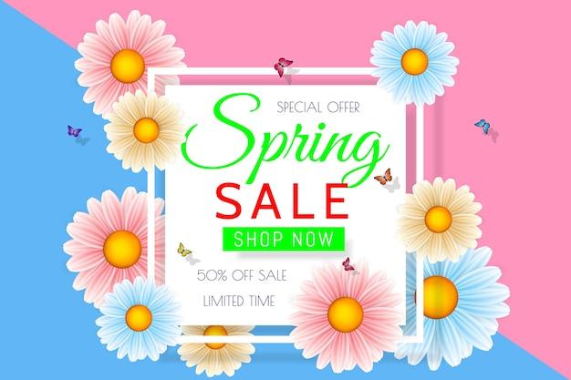 美しい色とりどりの花と春のセールの背景。クーポン、バナー、バウチャーまたはプロモーションポスターのための花のデザインテンプレート。