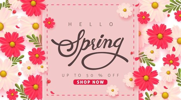 花と春のセールバナーの背景。