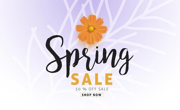 꽃과 봄 판매 배너 배경입니다.