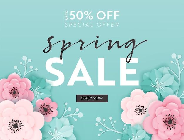 종이 컷 꽃 봄 판매 배너 배경입니다. 봄 할인 바우처 템플릿, 브로셔, 포스터, 광고 프로모션. 벡터 일러스트 레이 션