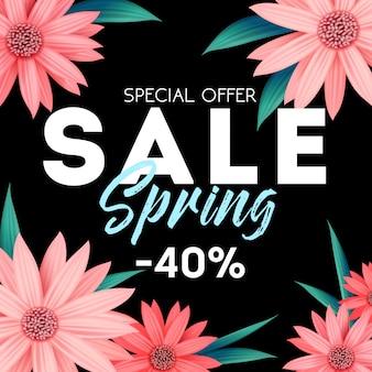 Весенняя распродажа баннеров, спецпредложения, реклама с розовыми цветами