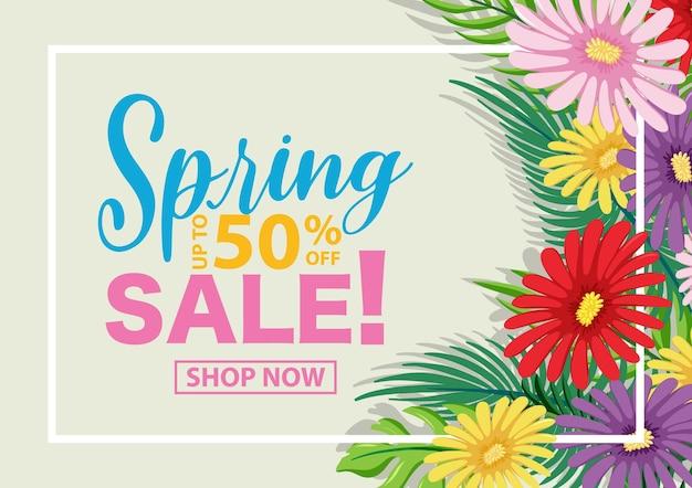 봄 판매 배너 서식 파일
