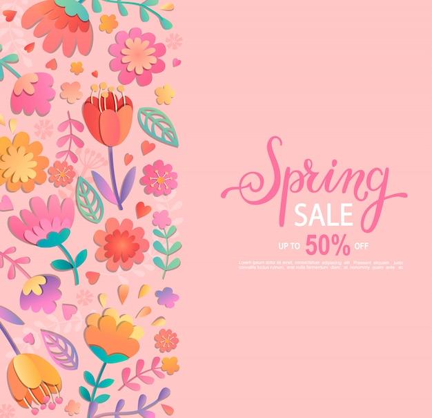 春の販売バナー