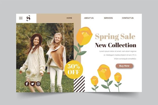 春セール割引ランディングページのコンセプト