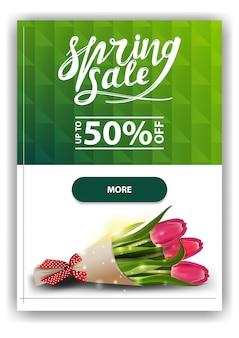 Весенняя распродажа скидка вертикальный зеленый баннер