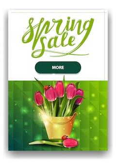 봄 판매 할인 세로 녹색 배너