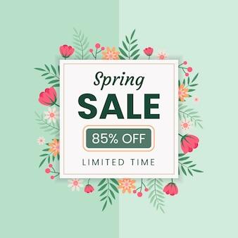 봄 판매 평면 디자인
