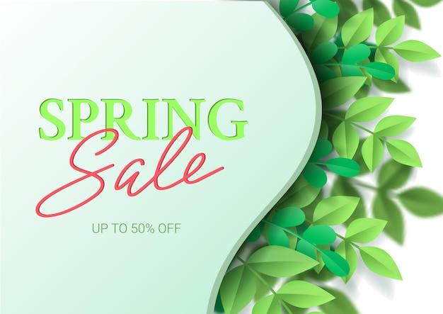 春のセール花広告ポスター、ボード。リアルな花、葉のバナー。