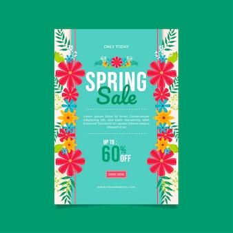 鮮やかな色の春販売チラシフラットデザインテンプレート