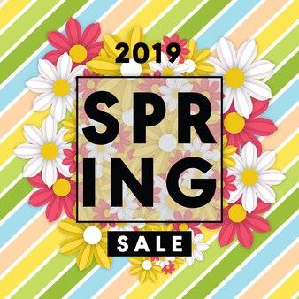 꽃과 프레임 봄 판매 전단지 서식 파일