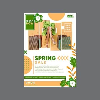 봄 판매 전단지 템플릿