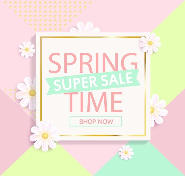 아름 다운 꽃과 봄 판매 기하학적 배경입니다. 벡터 일러스트 레이 션 템플릿 및 배너, 벽지, 전단지, 초대장, 포스터, 브로셔, 상품권 할인.
