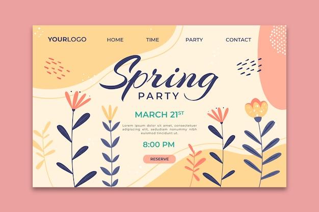 春のセールのランディングページ