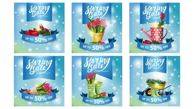 Весенняя распродажа, большой набор весенних синих дисконтных квадратных баннеров с цветами