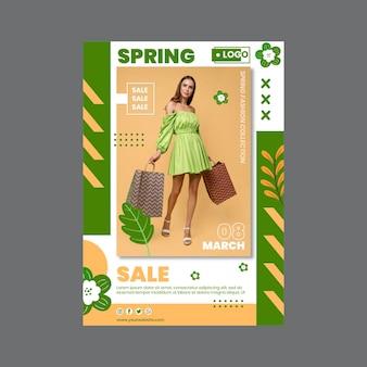 春のセールポスターテンプレート