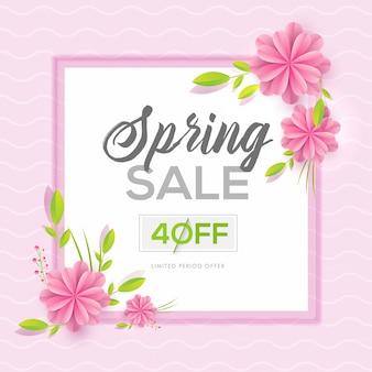 봄 판매 템플릿 또는 포스터 디자인